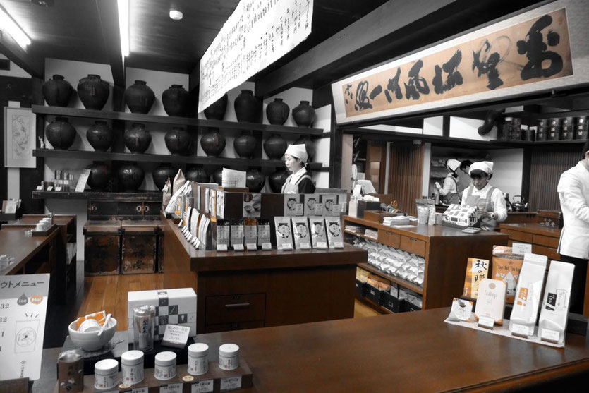 Ippodo Teegeschäft Teesalon Kyoto Store. Best tea quality salon tea tasting Kyoto