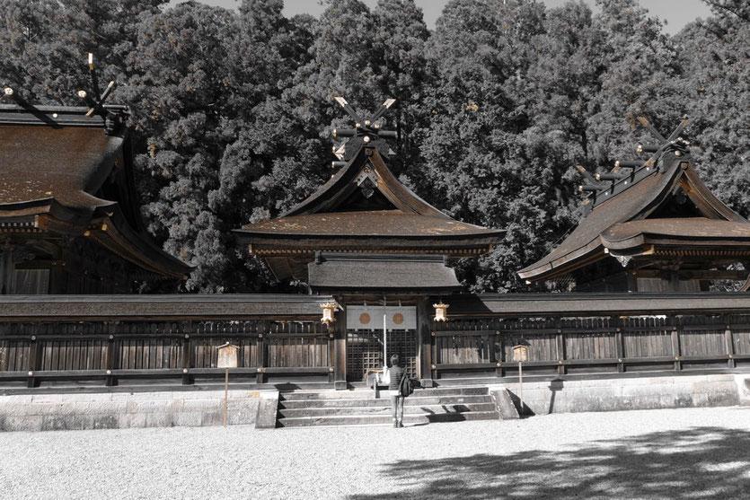 Kumano Hongū-Taisha Schrein Japan Pilgerweg Kumano Kodo Wanderung