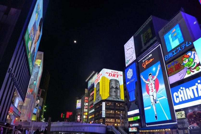 Osaka by night insider Tipps restaurants Izakaya Kneipen Reisebericht Japan Blog