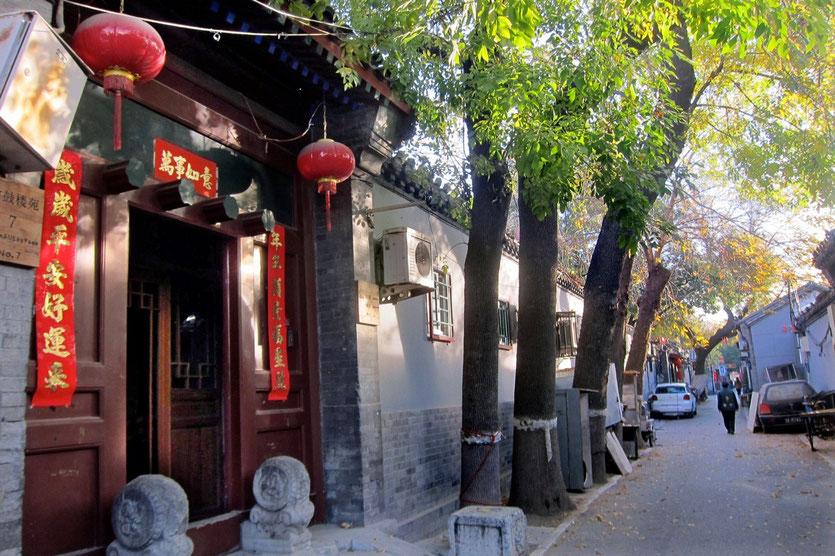 Eingang zu Courtyard 7 Hotel in den Pekinger Hutings