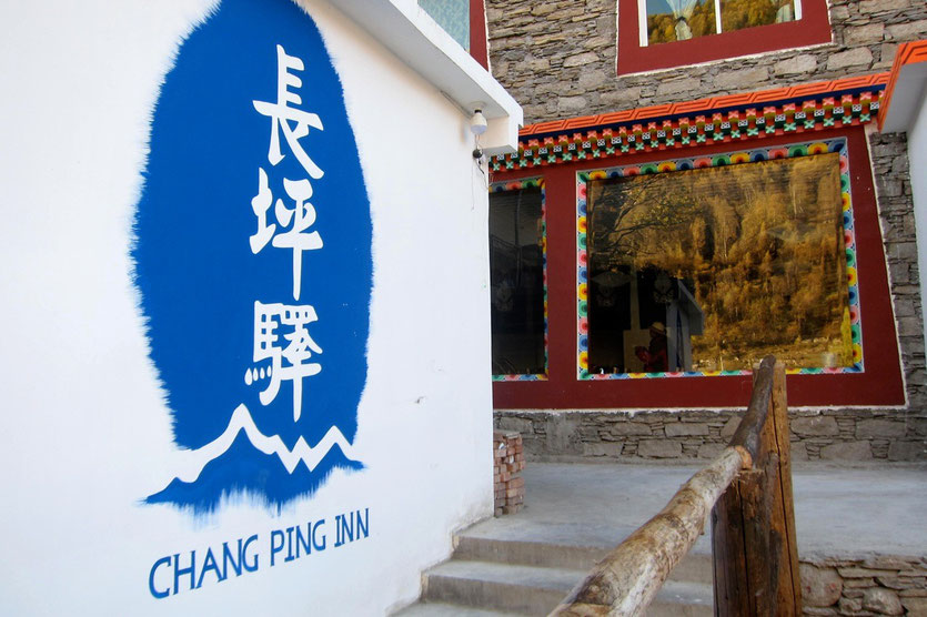 Hotel Rilong, Chang Ping Inn