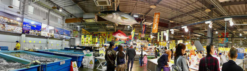 Tore-tore Seafood Market Shirahama Japan