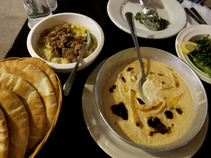 Jafra Restaurant Cafe Amman Jordanien