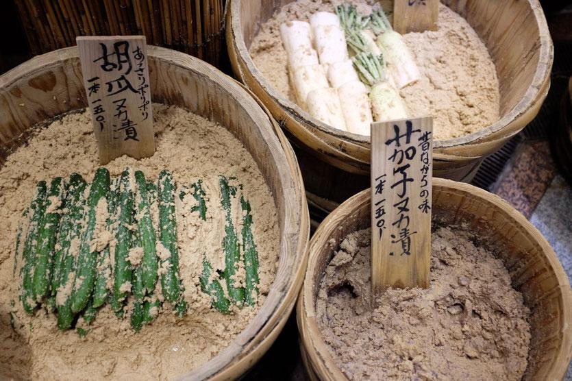 Superfood gesund fermentiertes Gemüse japanische Pickles Nishiki Markt Kyoto