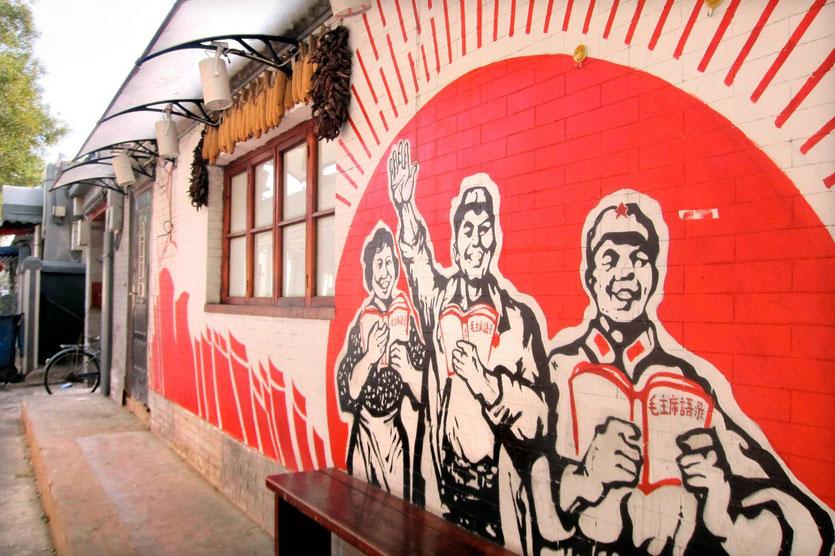 Hutongs Peking,  Gulou Street