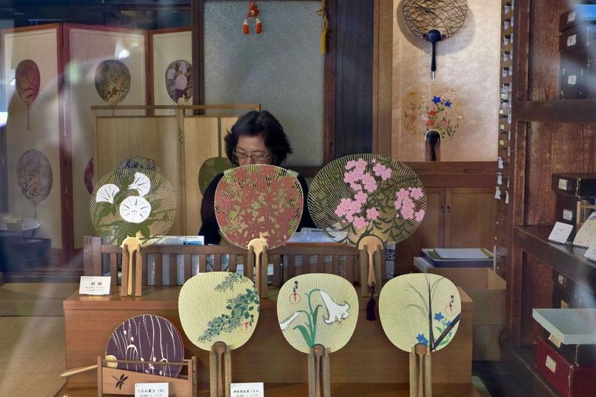 Kyoto shopping tipps Kunsthandwerk Fächer