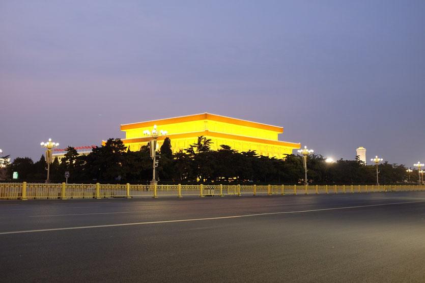 Mao Mausoleum Peking