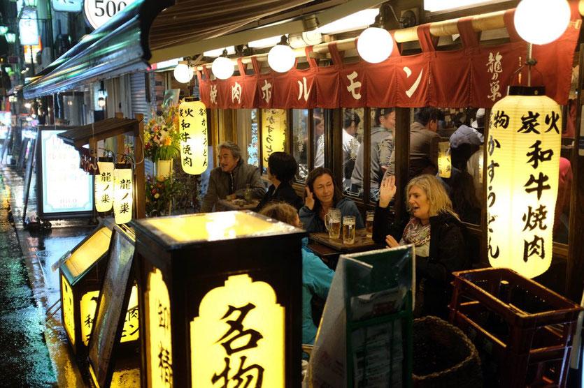 Yakiniku Grill Restaurant Ryu no Su Shinjuku Tokio
