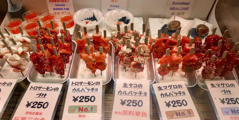 Reise Tipp Kyoto Nishiki Market Kyoto food Spezialitäten