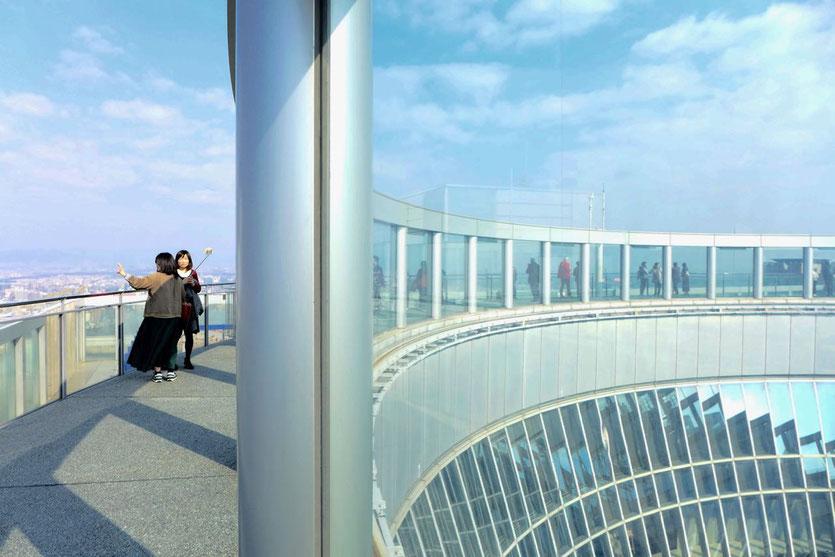 Umeda Sky Building Observation deck Floating Garden Osaka