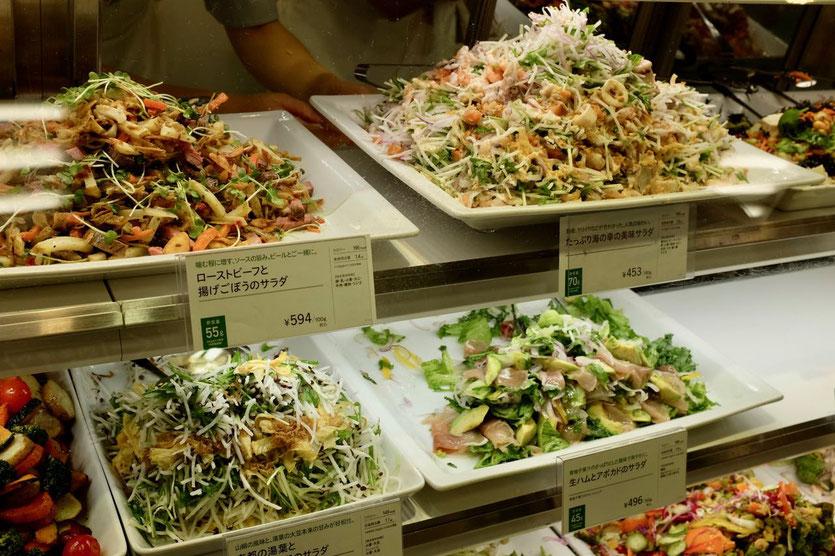 Kyotos Kaufhäusern beste Food-Abteilung Department Store shopping tipp sushi