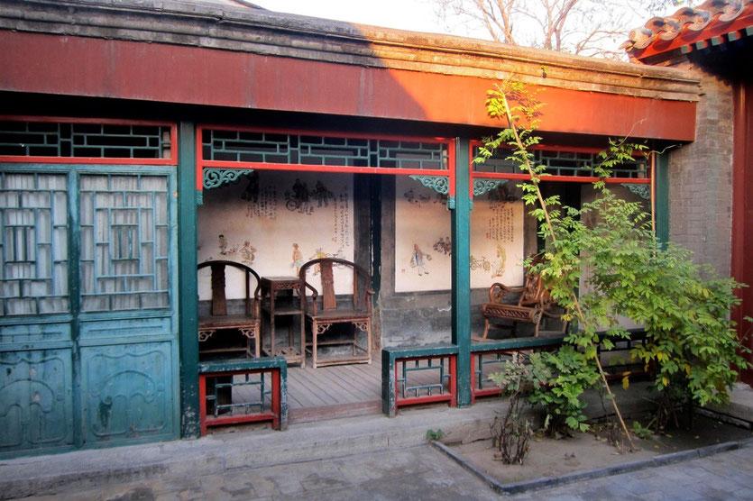 Courtyard 7 Hotel Beijing Huntogs
