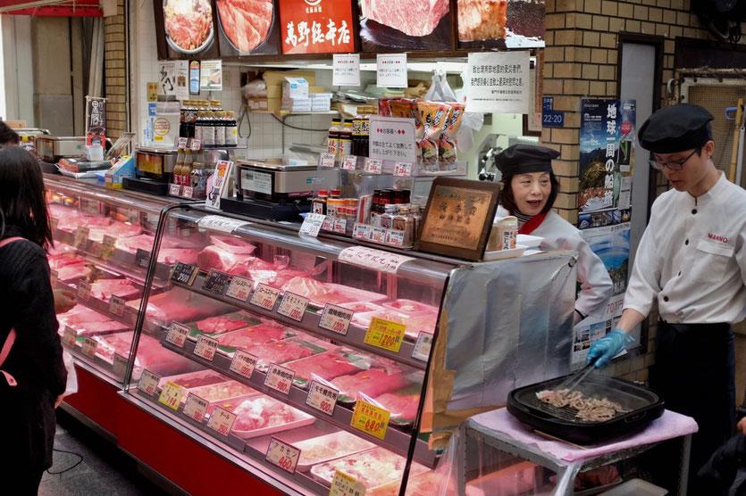 Kuromon Ichiba Food Markt Osaka japanese Kobe beef