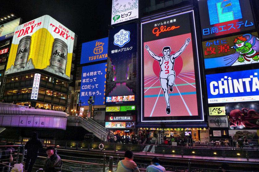 Neon sign Running Glico Man Osaka nightlight Dotonbori entertainment district