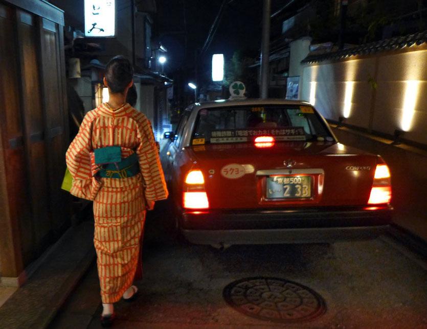 Kyoto Gion  Insider Tipp Highlights Sehenswürdigkeiten