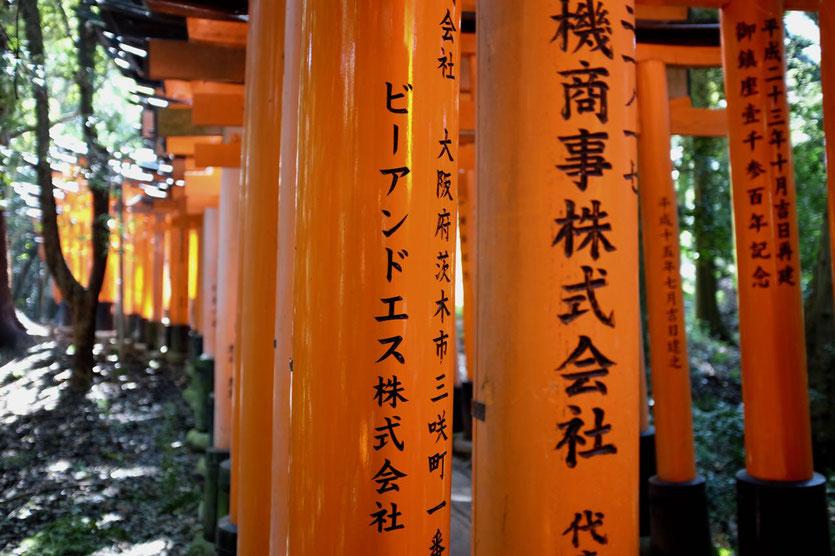 Kyoto Sehenswürdigkeiten Fushimi Inari Schrein der Tausend roten Tore Highlights