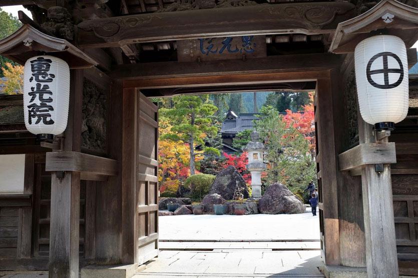 Klostertempel Eingang in Koyasan Japan