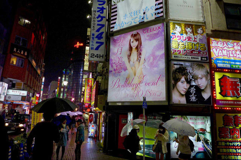 Host Clubs Shinjuku night life Tokio