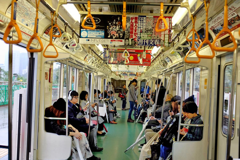 Tokio train Metro Subway