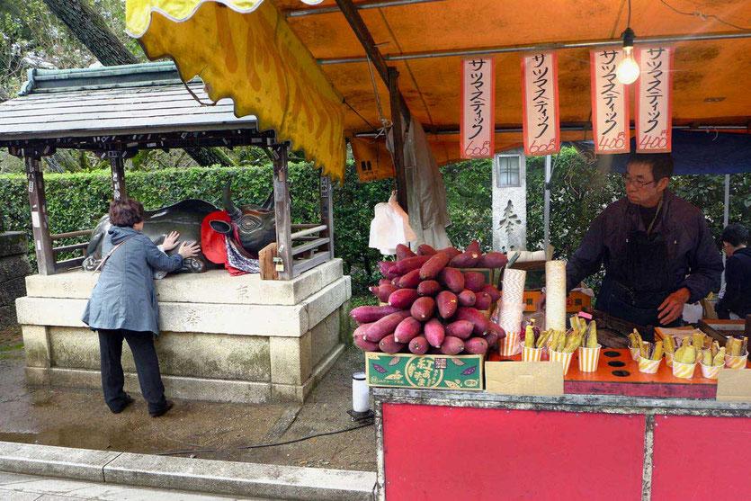 Kyoto flea markets Shopping Tipp Tenjin-san-Flohmarkt Kitano Tenmangu-Schrein