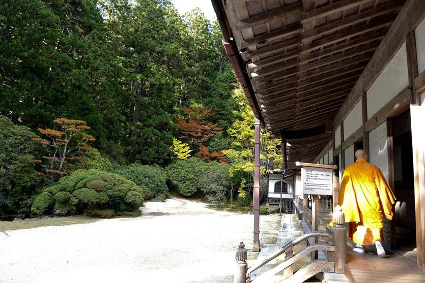 Koyasan Sehenswürdigkeit Tempel Garten Kongōbuji