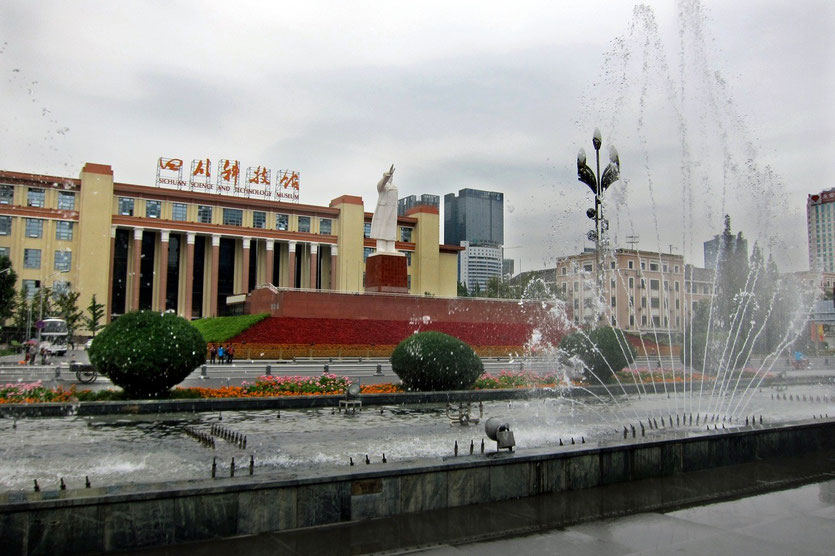 Tianfu Square Chengdu Mao zegong