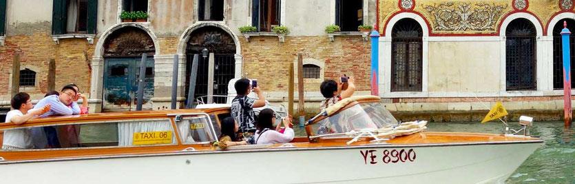 Wassertaxi Canale Venedig Flughafen