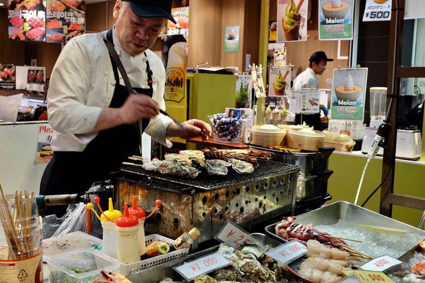 Kuromon Ichiba Food Market Osaka - Grilled Sea Food