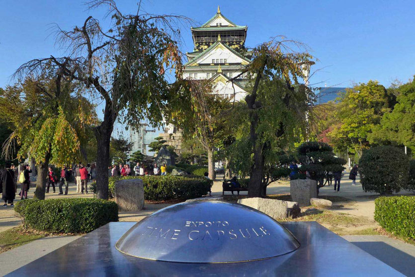 Time Capsule der EXPO '70  Burg Osaka Castle