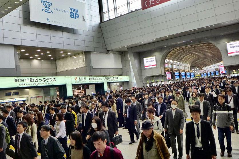 Tokyo Salarymen Subway Metro Tokio