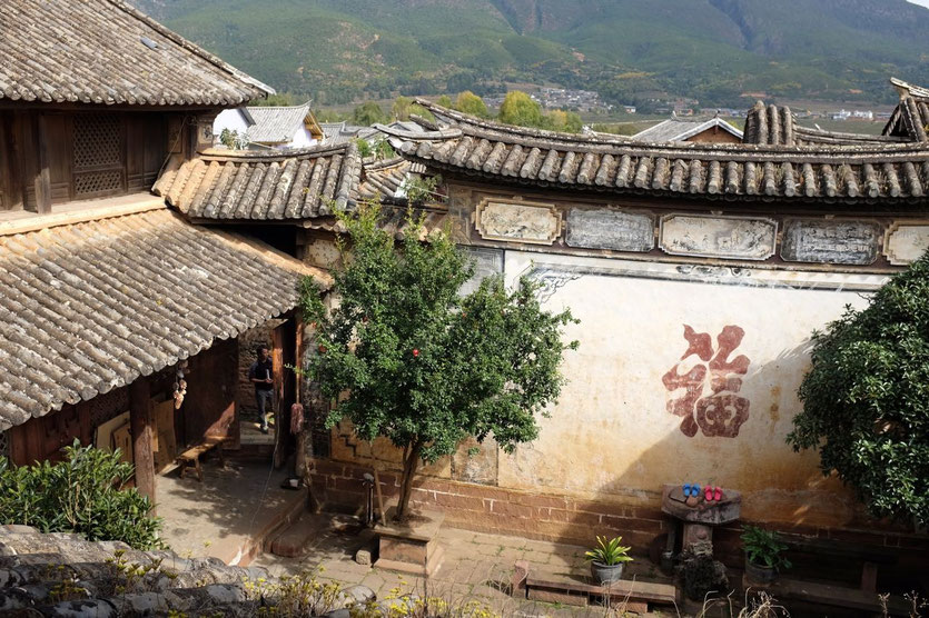 Ouyang House in Shaxi