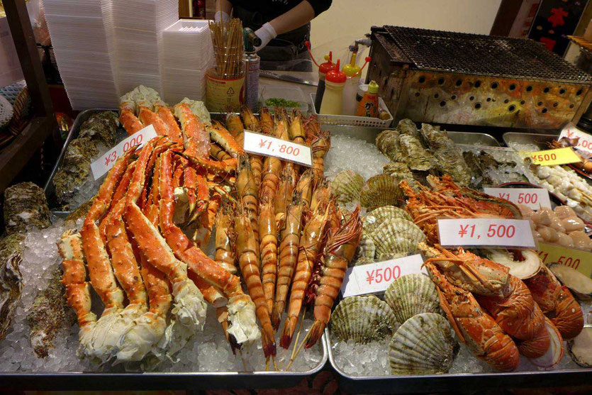 Osaka Kuromon Ichiba Food Market Grilled Sea Food