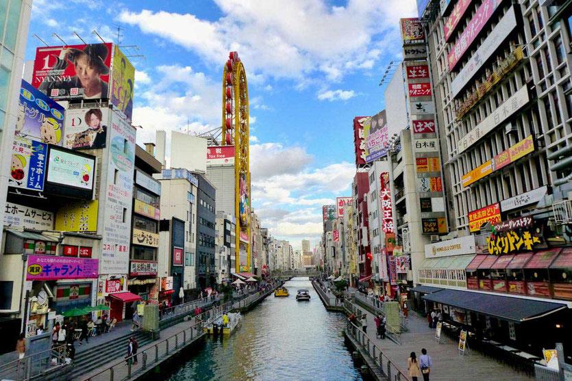 Japan Osaka highlight Dotonbori Kanal