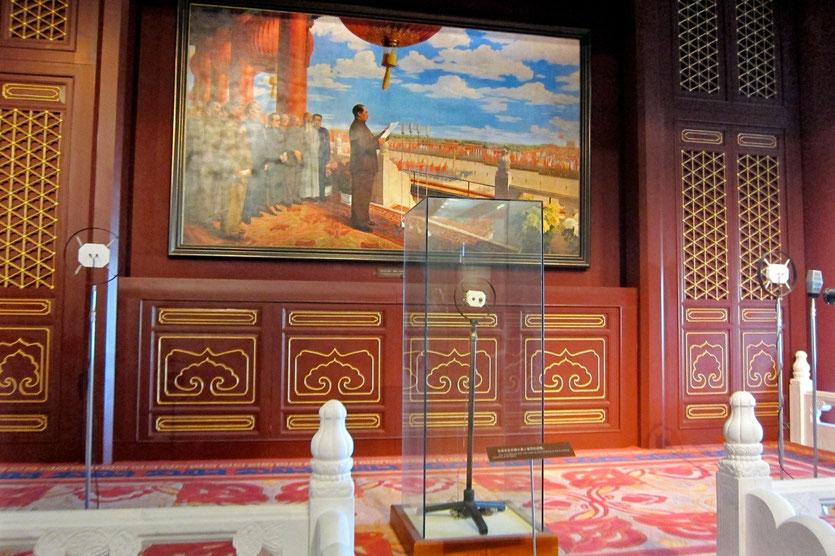 Revolution China National Museum Beijing
