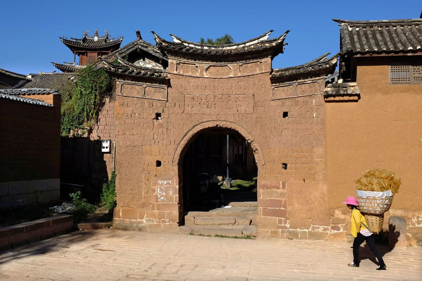 Stadttor east gate  in Shaxi, Yunnan