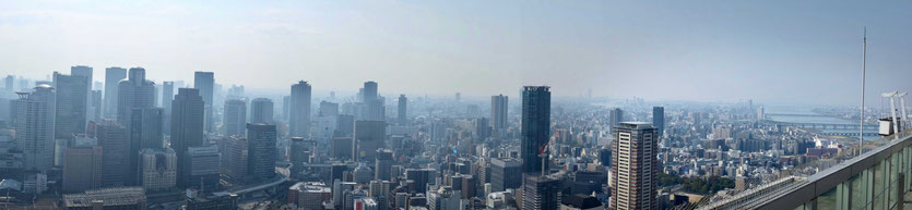 Panorama View Umeda Sky Building Osaka