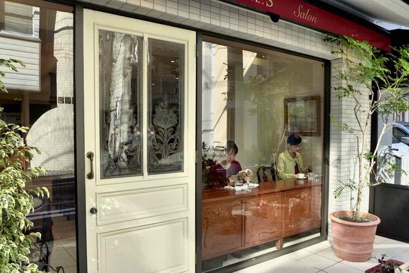 Teesalons Kyoto Tipp Reiseblog Reisebericht