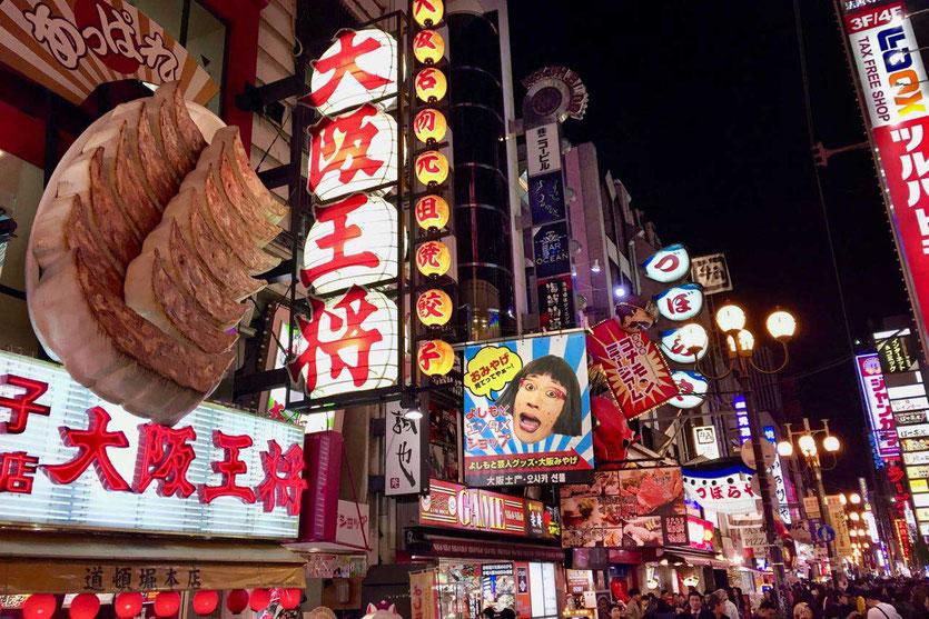 Osaka Dotonbori dining entertainment district