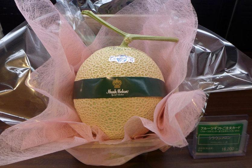 Teuerste Musk Melon im Kaufhaus Isetan Tokio