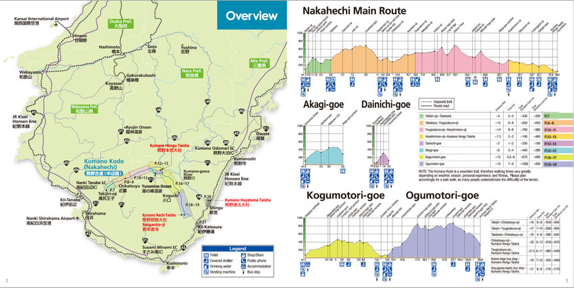 Kumano Kodo Routenvorschläge Dauer Unterkünfte download