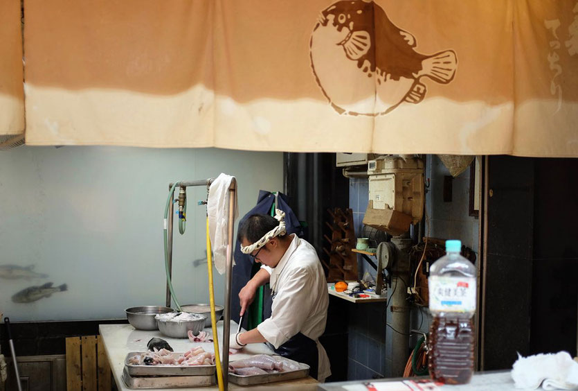 Osaka Kuromon Ichiba Market Fugu fish restaurant