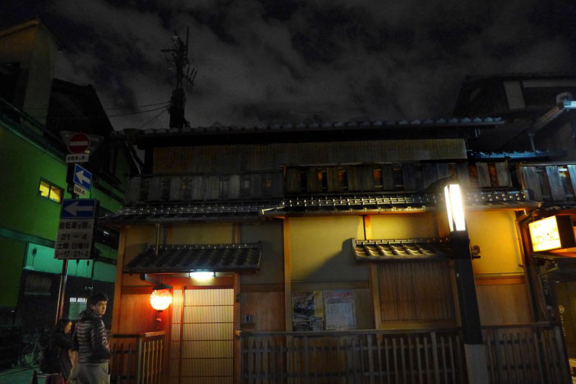 Japan Reisebericht Bog Tipps Kyoto Geisha Bezirk Gion historische Strasse