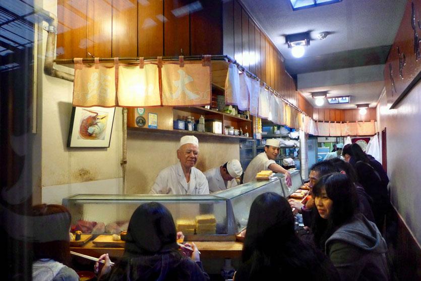 Daiwa Sushi Tokyo Tsukiji Fish Market Outer Market