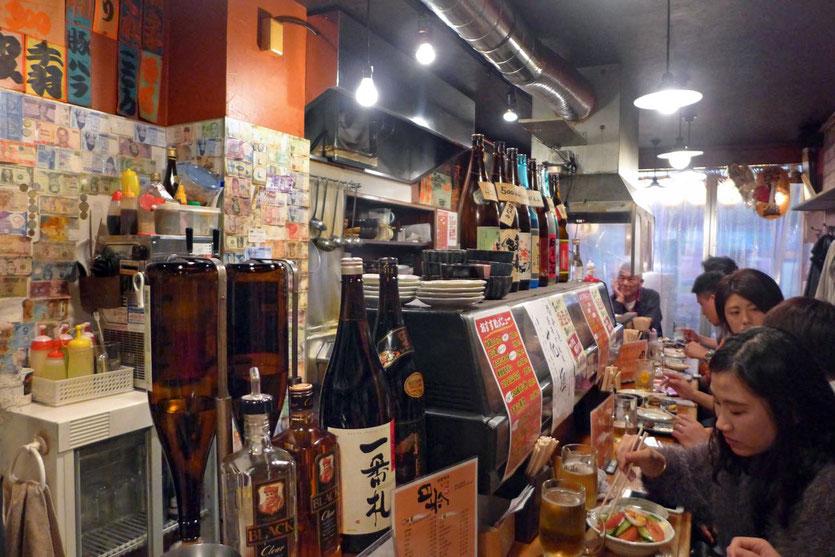 Izakaya bar restaurant Gappo Osaka