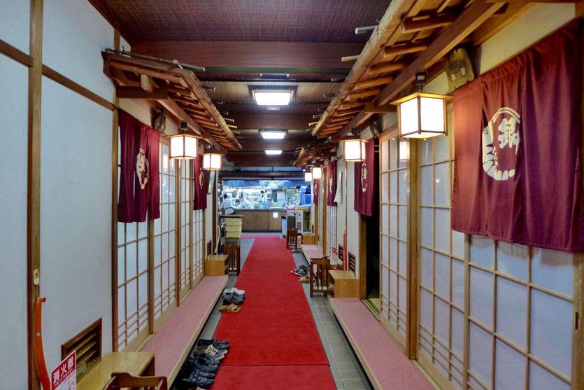 Restaurant tipp in Tanabe das traditionelle Ginchiro Honten