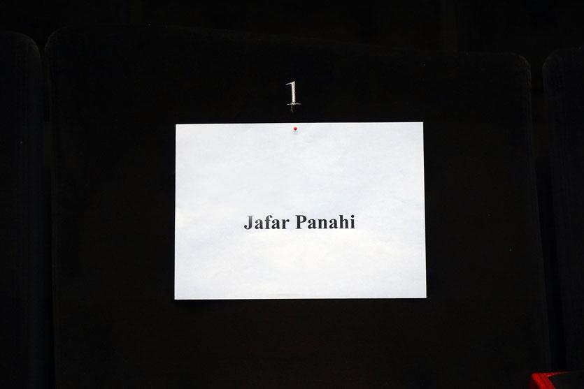 Le siège vide de Jafar Panahi, lors de la projection de son film 3 visages (3 faces), présenté en sélection officielle, lors du Festival de Cannes 2018 Photo © Anik Couble