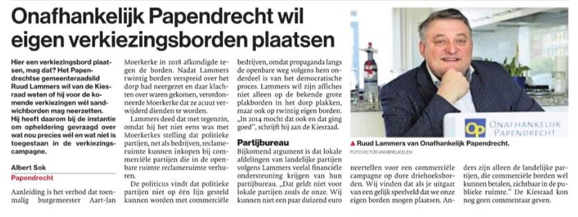 Artikel gepubliceerd in het Algemeen Dagblad van 27 september 2021