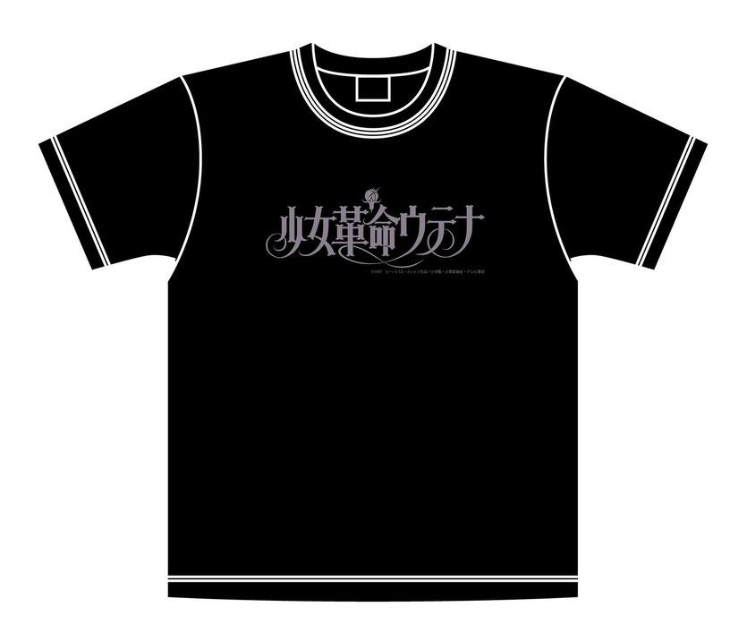 少女革命ウテナロゴTシャツ-R-