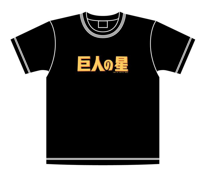 ウテナ&アンシーTシャツ-FI-