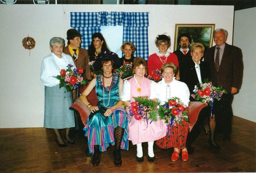 1991 Die vertauschte Braut